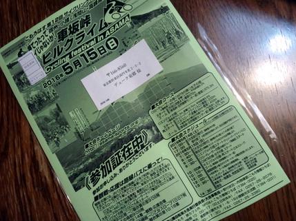 CA3I0054 - コピー.JPG